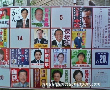 elecciones japon unajaponesaenjapon.com