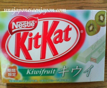 kit kat kiwi japon 1 unajaponesaenjapon.com