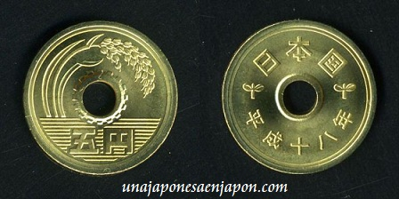 moneda de la suerte 5 yenes japon unajaponesaenjapon.com