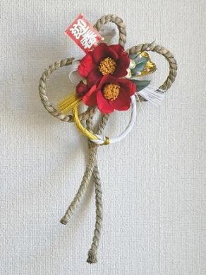 anio nuevo en japon shimekazari adorno unajaponesaenjapon.com