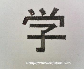 kanji estudiar aprender unajaponesaenjapon.com