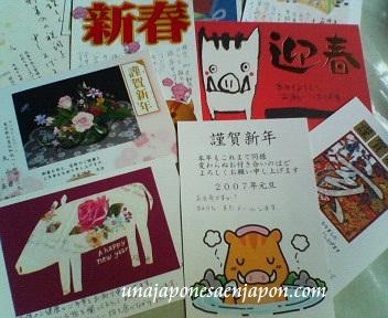 tarjetas postales de año nuevo nenga hagaki japon unajaponesaenjapon.com