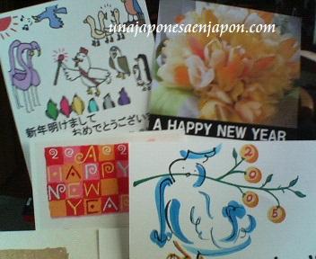 tarjetas postales de año nuevo nenga hagaki japon1 unajaponesaenjapon.com