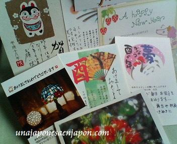 tarjetas postales de año nuevo nenga hagaki japon2 unajaponesaenjapon.com