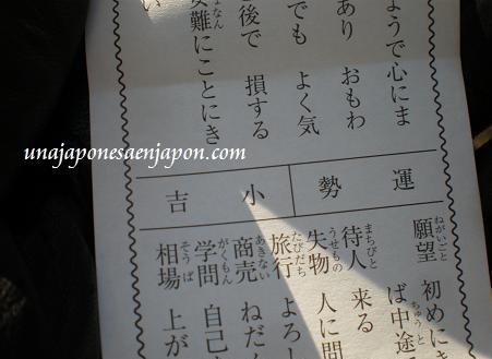 omikuji año nuevo en japon unajaponesaenjapon.com