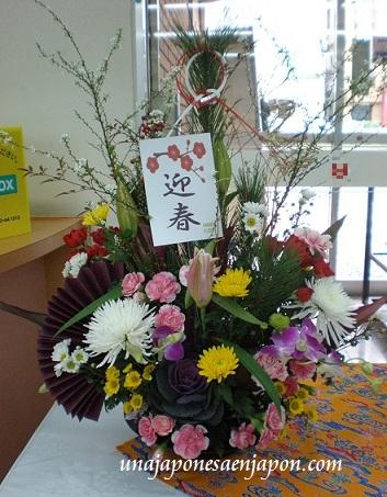 año nuevo en japon shogatsu unajaponesaenjapon.com