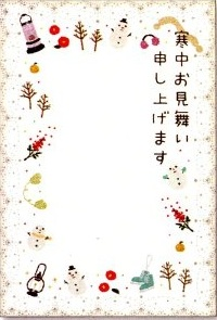 tarjeta saludo de invierno japon unajaponesaenjapon.com