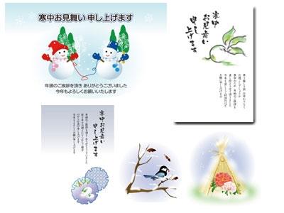 tarjeta saludo de invierno japon2 unajaponesaenjapon.com