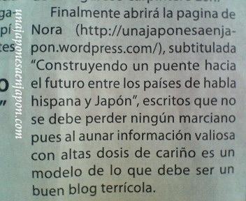 articulo la alegria de bloguear unajaponesaenjapon.com