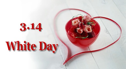 dia blanco white day japon unajaponesaenjapon.com