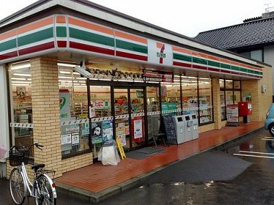 seven eleven japon unajaponesaenjapon.com