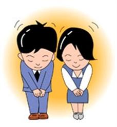 reverencia japon japoneses ojigi unajaponesaenjapon.com