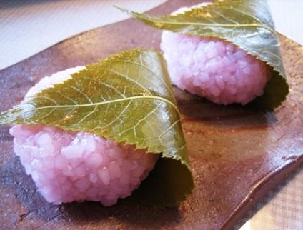 sakura mochi kansai doumyouji japon unajaponesaenjapon.com