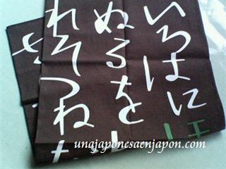 furoshiki japon unajaponesaenjapon.com
