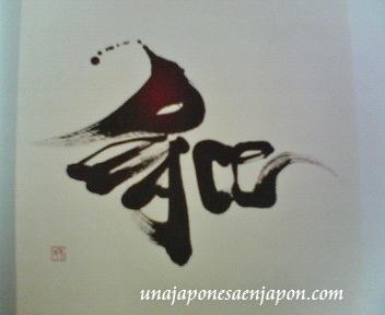 kunishige-tomomi-4