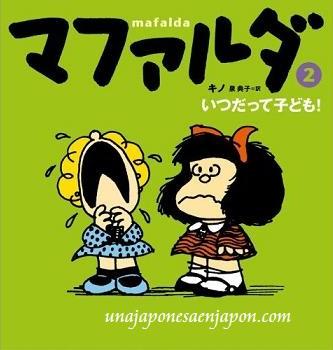 mafalda libro version japonesa unajaponesaenjapon.com