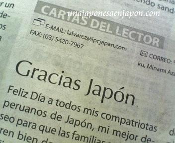 una carta agradecimiento unajaponesaenjapon.com