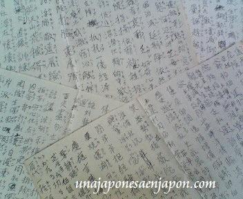cuaderno de mi abuelo unajaponesaenjapon.com