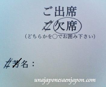 tarjeta de invitacion a una boda unajaponesaenjapon.com