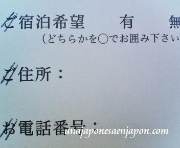 tarjeta de invitacion a una boda1 unajaponesaenjapon.com