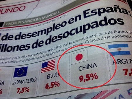 diario clarin argentina error una japonesaenjapon.com