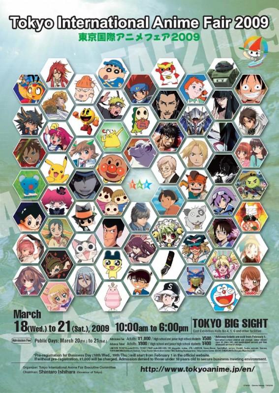 Las Mejores Fotos de anime y Games!
