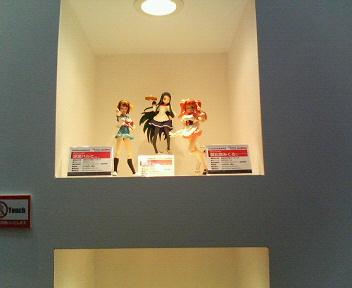 anime fair 2009 japon2