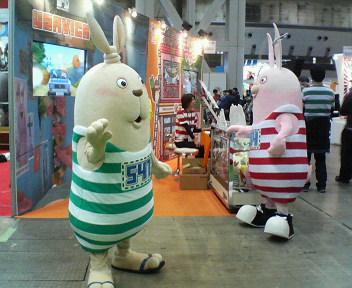 anime fair 2009 japon3