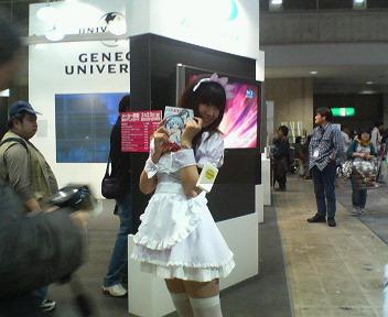 anime fair 2009 japon4