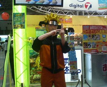anime fair 2009 japon5