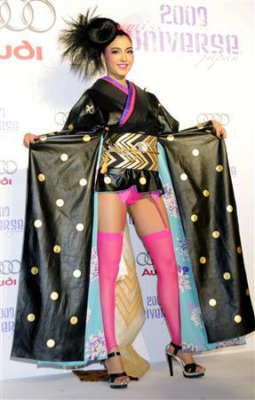 miss japon 2009 polemico kimono1 unajaponesaenjapon.com