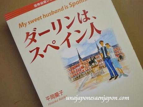 mi esposo es espanol libro de una japonesa en espana