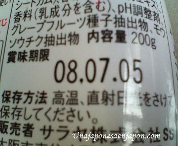 fechas 日付 hizuke en una japonesa en japón ある帰国子女のブログ