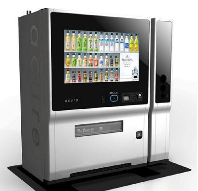 M quina de bebidas con pantalla t ctil en una japonesa en jap n - Maquinas expendedoras de alimentos y bebidas ...