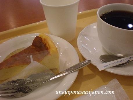 cafe unajaponesaenjapon.com