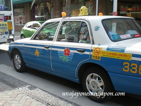taxi okinawa japon