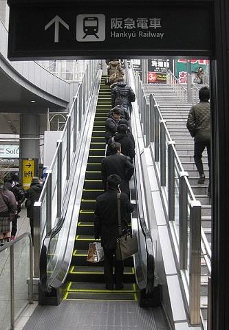 Izquierda o derecha en una japonesa en - Escalera japonesa ...