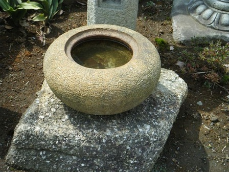 fuente-chozubachi-japon 1