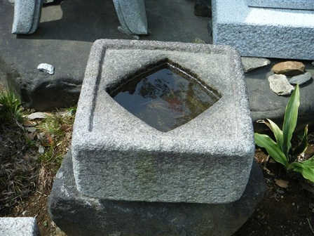 fuente-chozubachi-japon