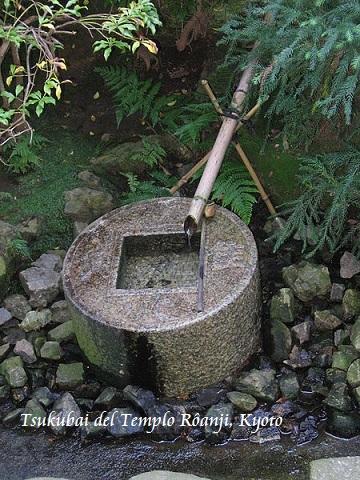 templo roanji-kyoto-tsukubai