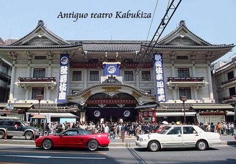antiguo teatro kabukiza