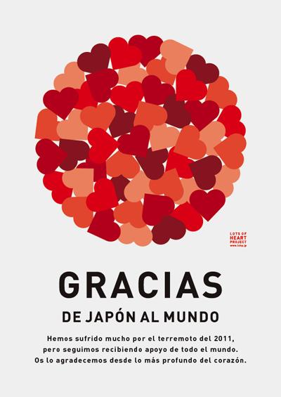 de japon al mundo-gracias-terremoto-tsunami