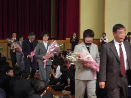 despedida profesores escuela japon 2