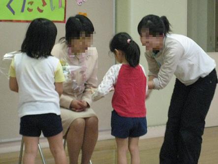 despedida profesores escuela japon