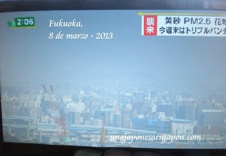 fukuoka-japon-pm2.5