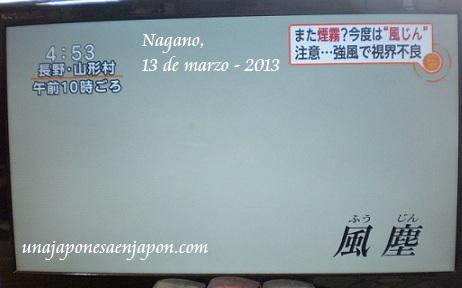 nagano-japon-fujin