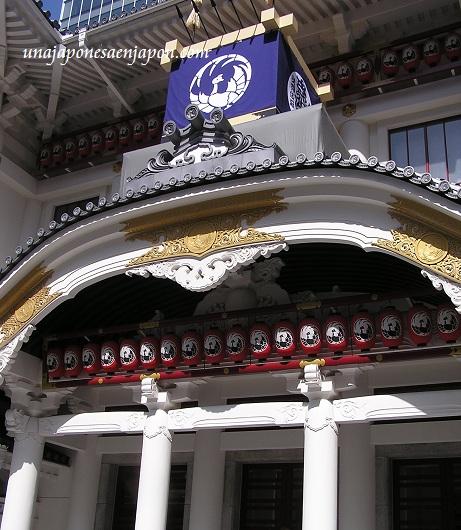 nuevo teatro kabukiza tokyo