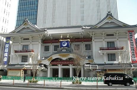 nuevo teatro kabukiza