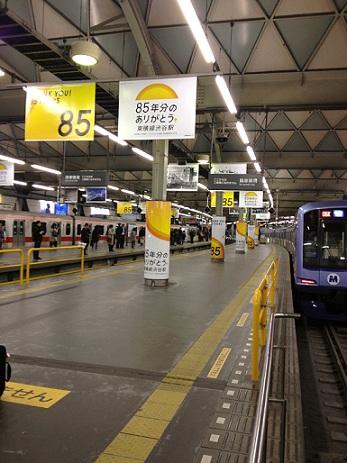 shibuya-estacion-metro-japon 1