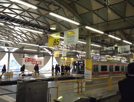 shibuya-estacion-metro-japon 3